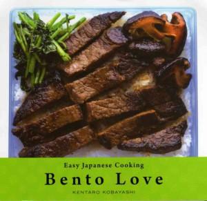 Bento Love